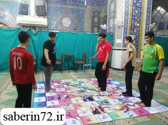 ظهری در مسجد