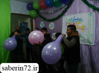 http://up.saberin72.ir/view/1111688/2.jpg