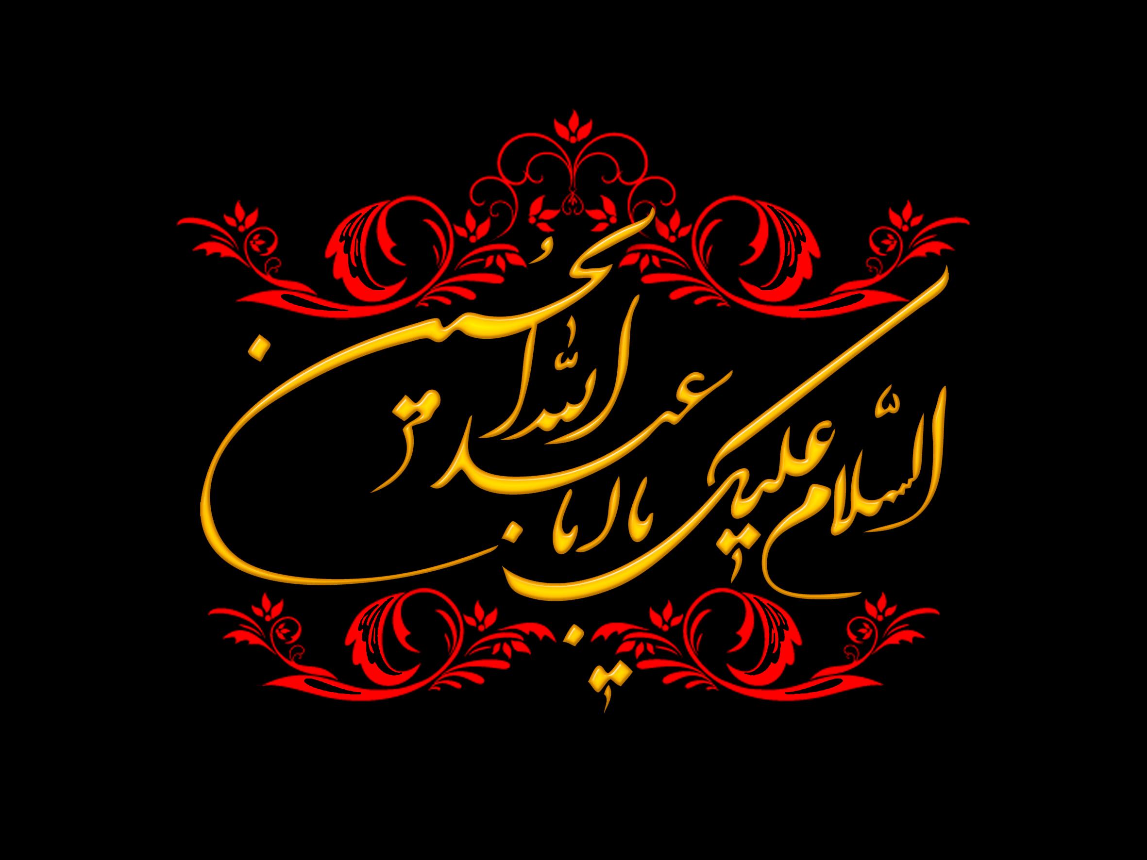 تیزر عزاداری هیئت عزاداران سیدالشهدا-مسجد حاج علوان