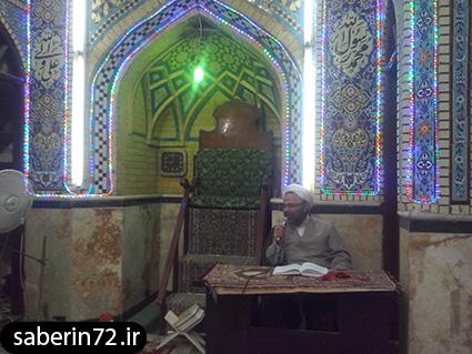 میلاد حضرت زهرا (س) 1393