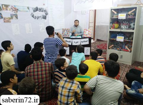 اختتامیه بیست و ششمین دوره تابستانه بچه های آسمانی شهید صابرپور 1394