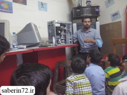 کلاس سخت افزار کامپیوتر